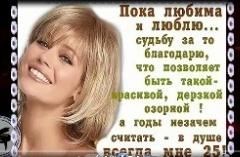 Bezymyannyy-1-300x157
