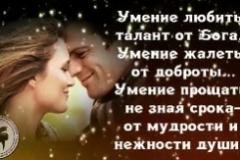 Bezymyannyyt-it-iii-300x163