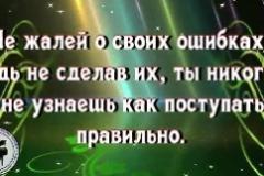 Gde-ty-byla-300x161