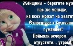 Krasavchik-muzhchina-300x152