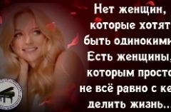 Ty-u-menya-odna-edinstvennaya-300x157