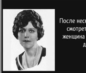 Хелен Роуленд