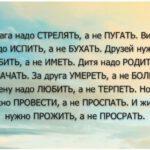 Стихи о жизни