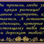 Евгений Коновалов — Спасибо за любовь