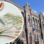 Резко снизили зарплаты украинцам, важное заявление НБУ