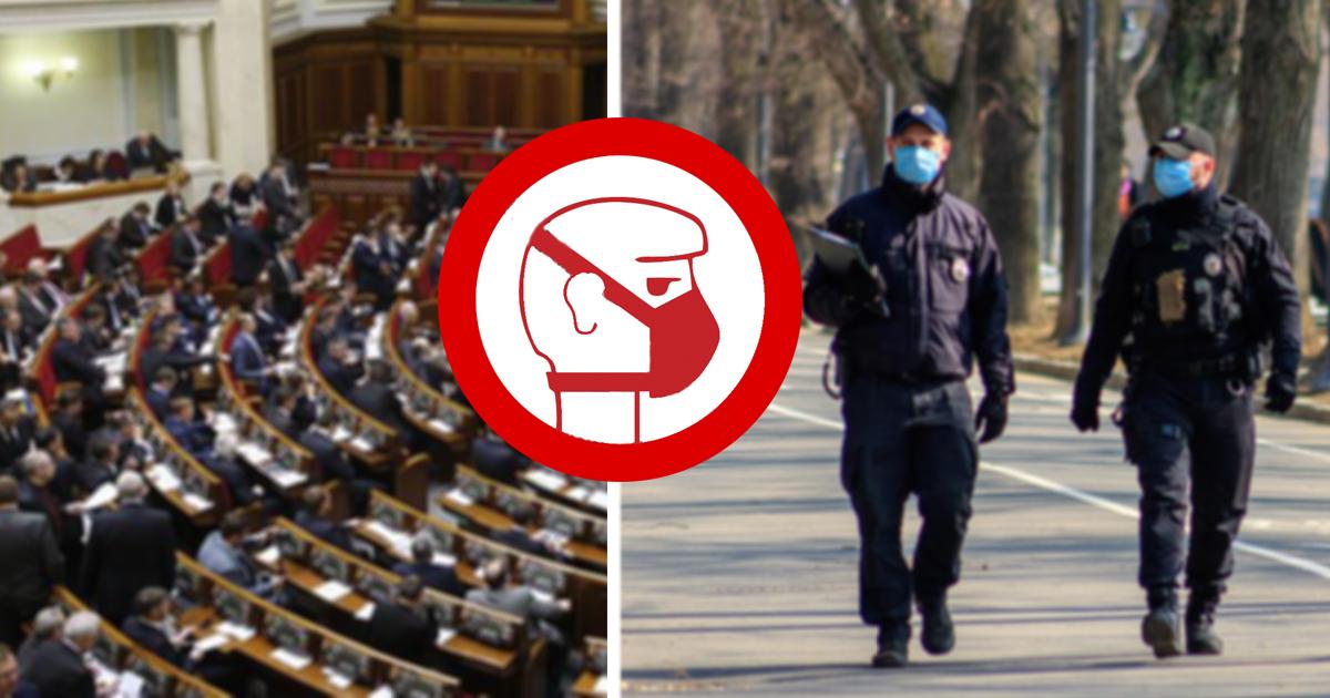 Рада обложила украинцев новыми штрафами, за что сдерут до 255 гривен: «Будут выписывать на месте»