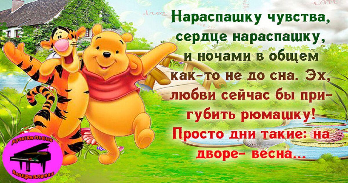 Пожелания друзьям
