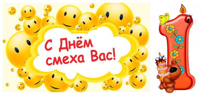 Знаменитый Алекс Безе и известные розыгрыши в День смеха