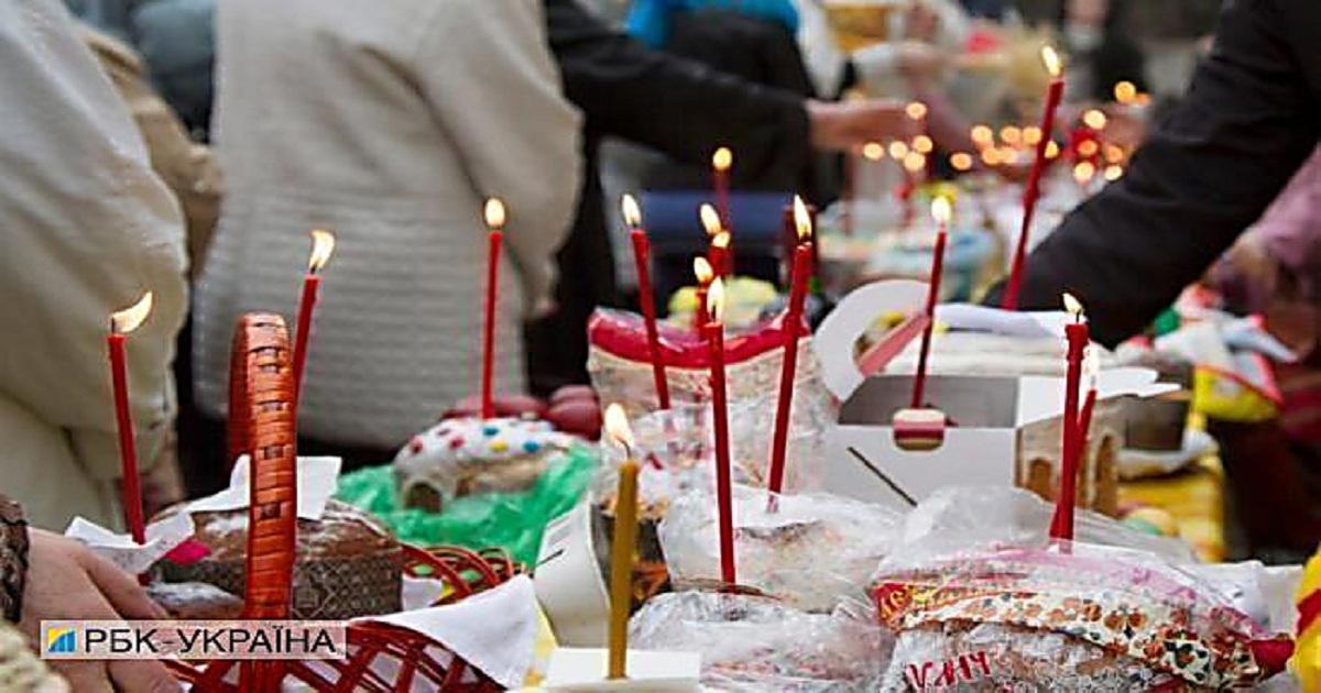 Богослужение на Пасху из-за карантина в украинских храмах пройдет без прихожан, -МВД