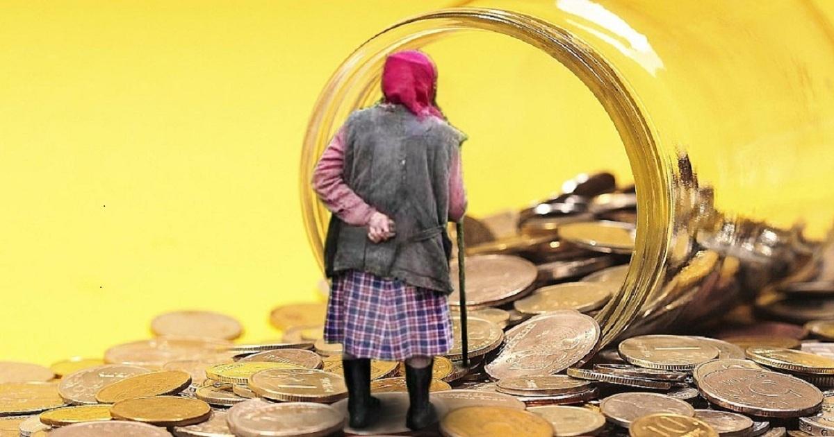 Когда в Украине запустят накопительные пенсии